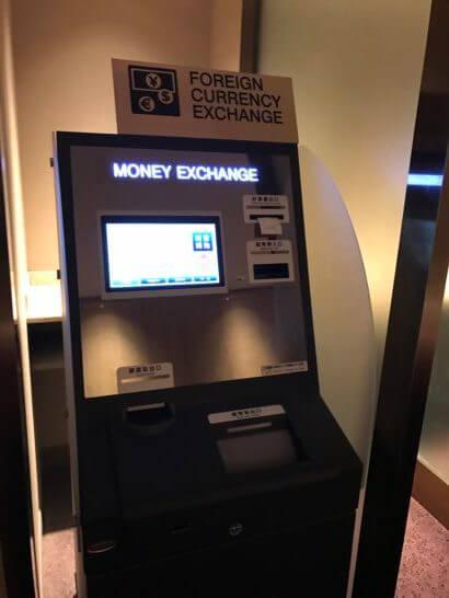 東京マリオットホテルの外貨両替機