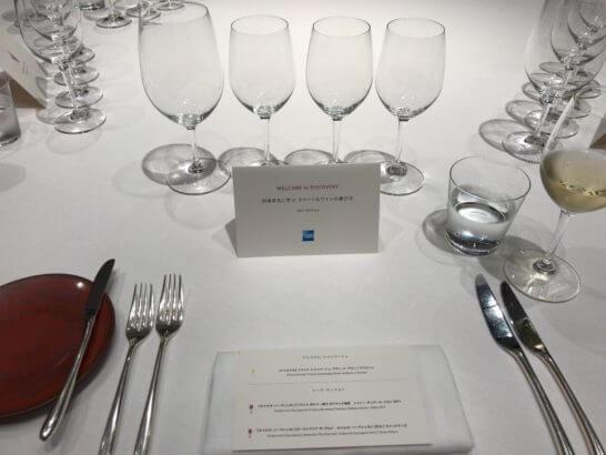 田崎真也に学ぶ、スマートなワインの選び方のテーブル