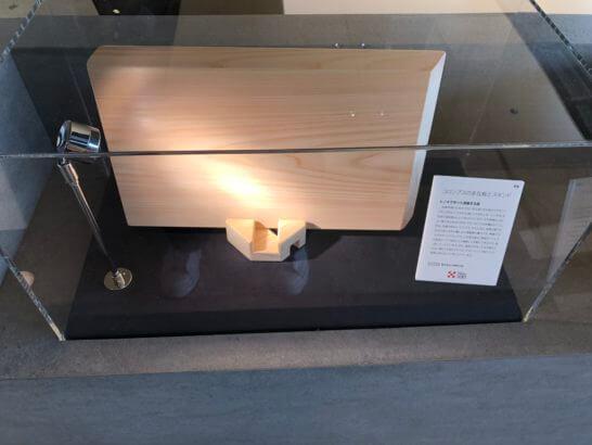 羽田空港 パワーラウンジのThe Wonder 500の展示品(檜のまな板)