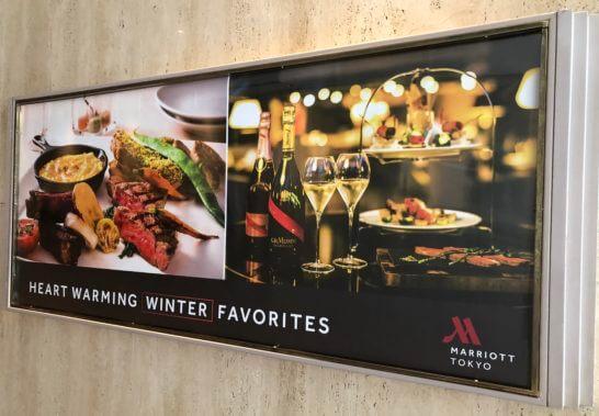東京マリオットホテルのレストランのメニュー例・アフタヌーンティー・シャンパンフローのイメージ