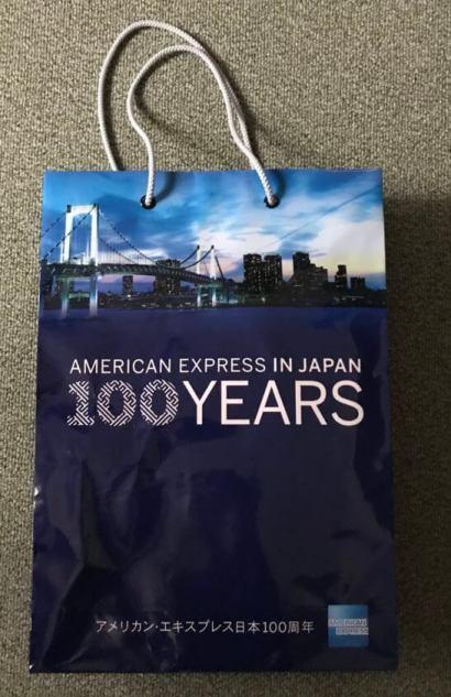 アメックス100周年の紙袋