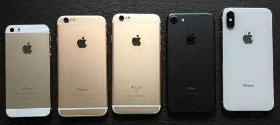 iPhone 5sと6と6sと7とX(裏面)