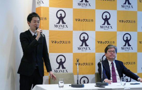 マネックス証券 益嶋 裕さん、松本社長