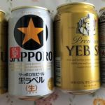 サッポロの株主優待(100株)