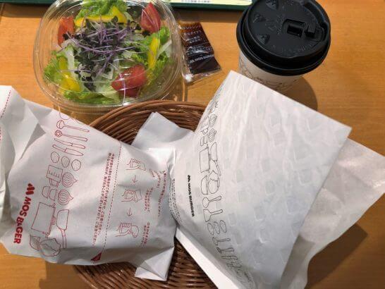 モスバーガーのハンバーガー・サイドメニュー・コーヒー