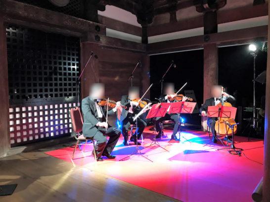 夜の清水寺(アメックスの夜間参拝イベントの弦楽四重奏