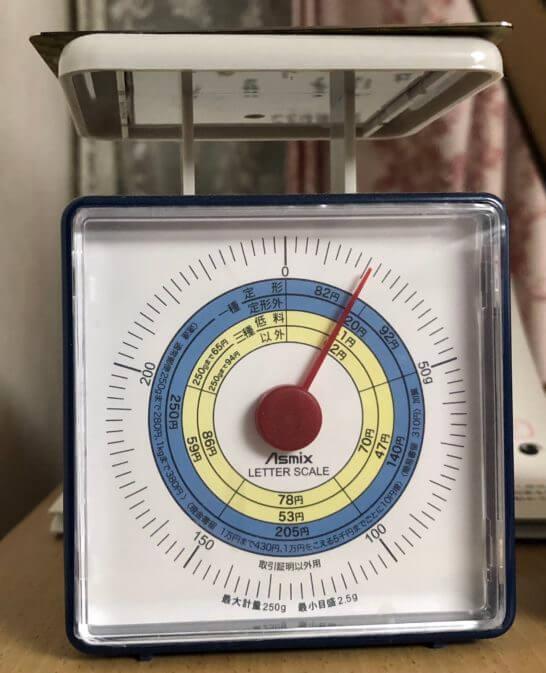 ラグジュアリーカード(ゴールドカード)の重量(22g)