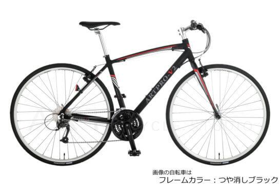 アルミクロスバイク ARTPRO-V2A700F-27
