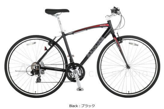 アルミクロスバイク ラドュール21段変速700C