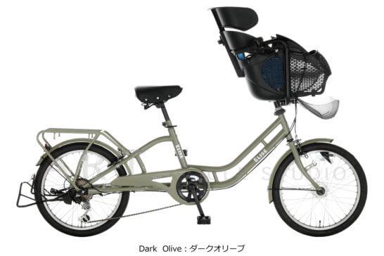子供乗せ専用自転車(3人乗り対応)