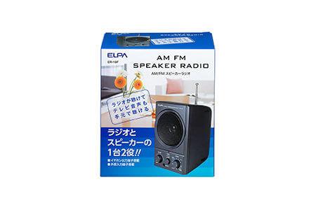 AM/FM スピーカーラジオ