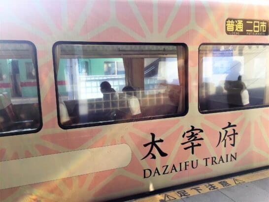 西鉄の太宰府電車