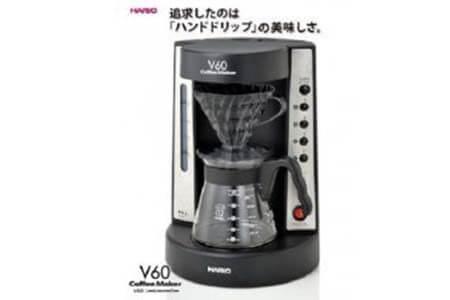 HARIOV60珈琲王コーヒーメーカー