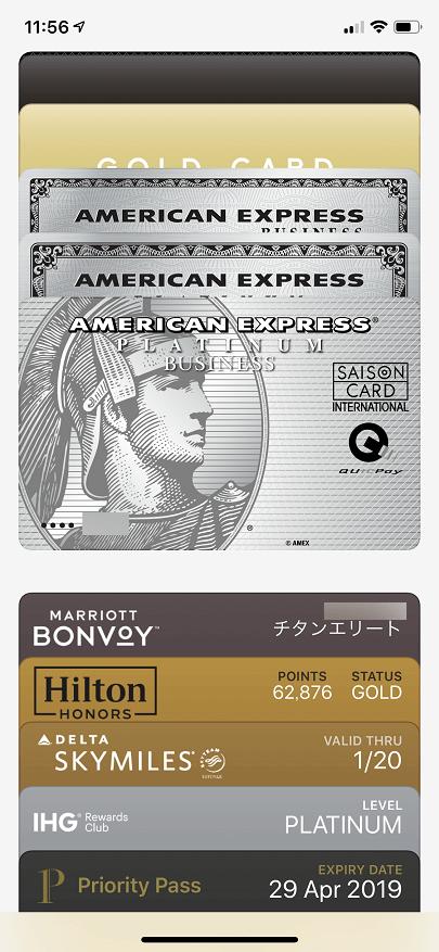 セゾンカードを登録したApple Pay