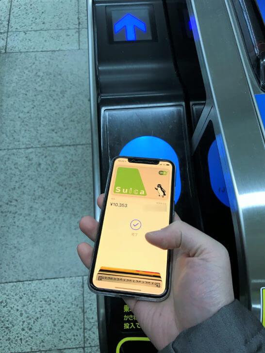 Apple PayのモバイルSuicaでICOCAエリアの改札を通過