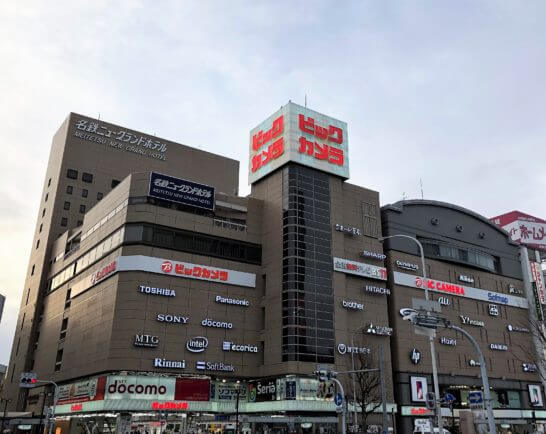 名鉄ニューグランドホテルとビックカメラ名古屋駅前店