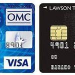 LEncoreカード