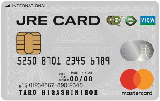 JRE CARD(Mastercard)