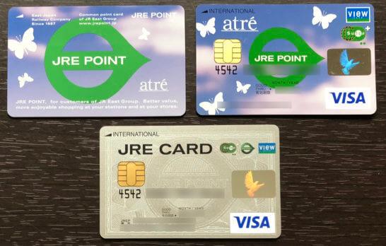 アトレカード、アトレビューSuicaカード、JRE CARD