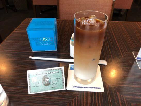 東京国立博物館のThe Green Cafeの無料ドリンク(カフェオレ)