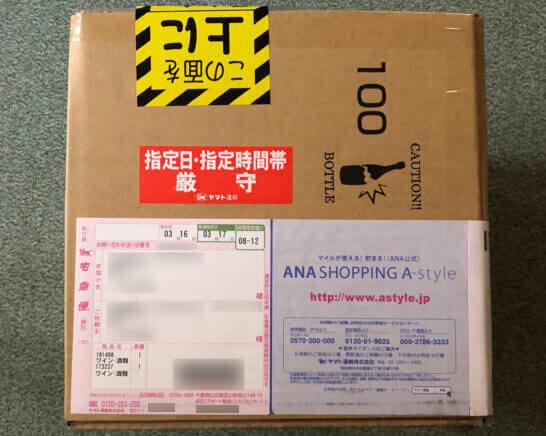 ANAショッピング A-styleの段ボール