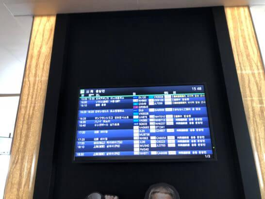 TIAT LOUNGE ANNEXの電光掲示板