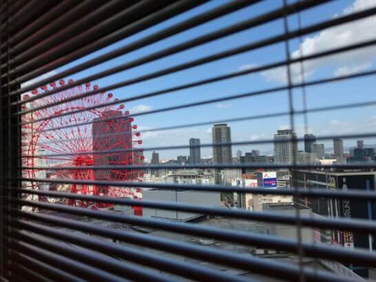 新生銀行プラチナサロンの個室からの眺め