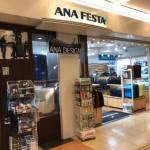 ANA FESTA