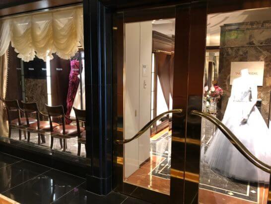 ウェスティンホテル東京のタカミ ブライダル