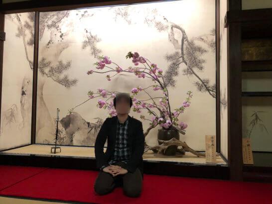 応挙館の障壁画と桜の前で記念撮影