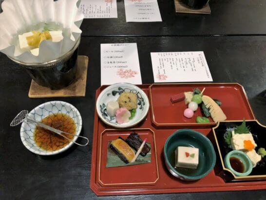 アメックス会員限定の醐山料理「花見膳」