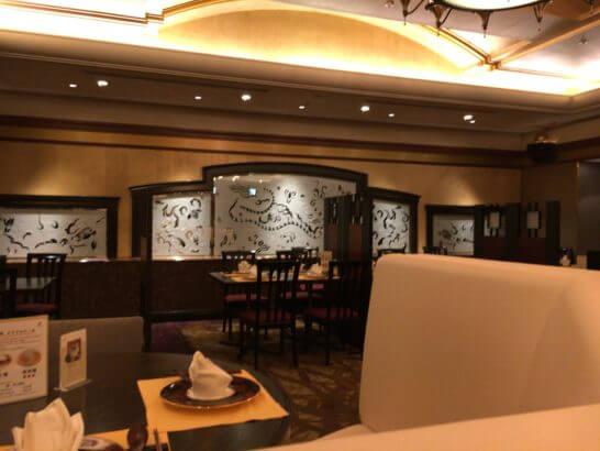 横浜ベイシェラトンホテルの彩龍