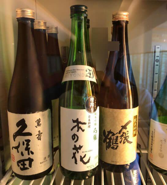 横浜ベイシェラトンホテルの木の花の日本酒
