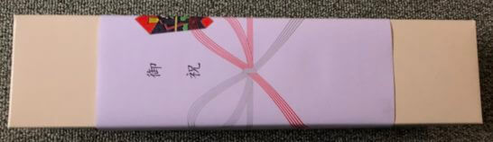 JALショッピングで買ったファーストクラス搭載の赤ワイン (シャトー・レオヴィル・ポワフェレ 2007)の箱 (1)