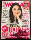 日経WOMAN