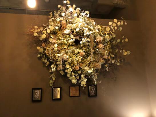 フロリレージュの受付の花