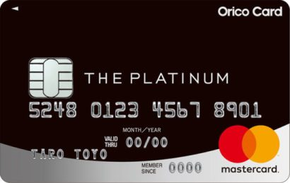 Orico Card THE PLATINUM