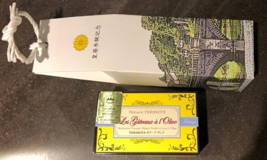 BLUE SKYで買った日本酒とお菓子