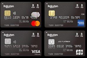 楽天 ブラック カード 【謎多きカード】楽天ブラックカードの特徴とインビテーション条件
