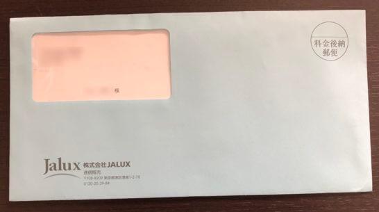 JALショッピングのお届け明細書 (1)