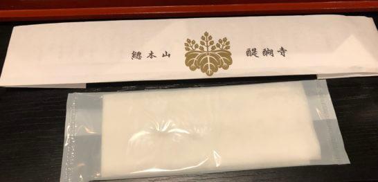 アメックス会員限定の醐山料理「花見膳」 の割り箸とお手拭き