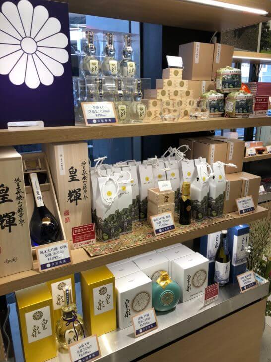 BLUE SKYの日本酒
