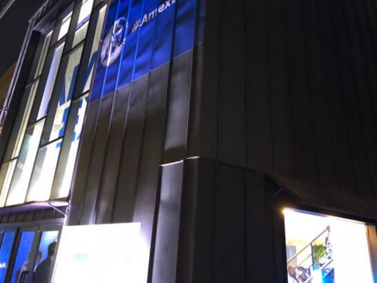 #AmexLifeの夜の建物