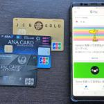 JCBカードとGoogle Pay