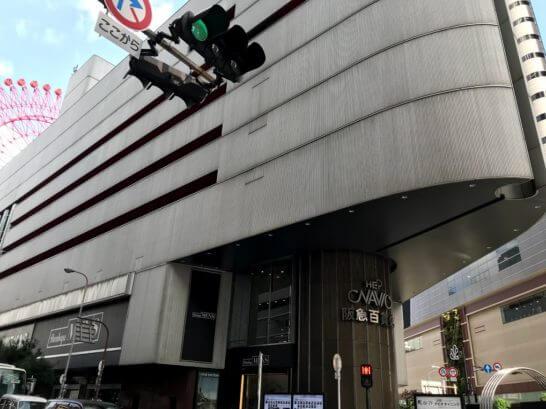 阪急メンズとHEP FIVEの観覧車