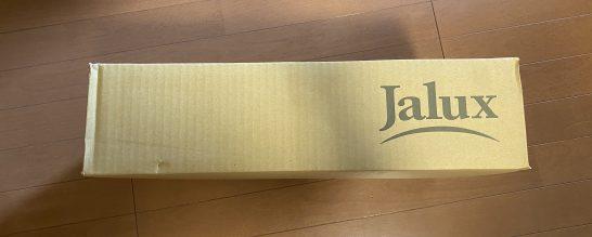 JALショッピングのダンボール