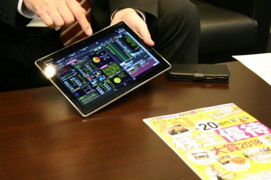 岡三オンライン証券のツール画面
