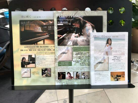 THE GREEN Cafe American Express × 数寄屋橋茶房の出演者
