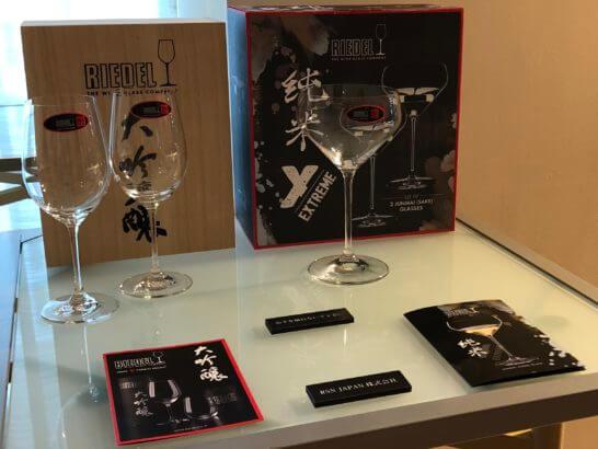 RIEDELの日本酒グラス