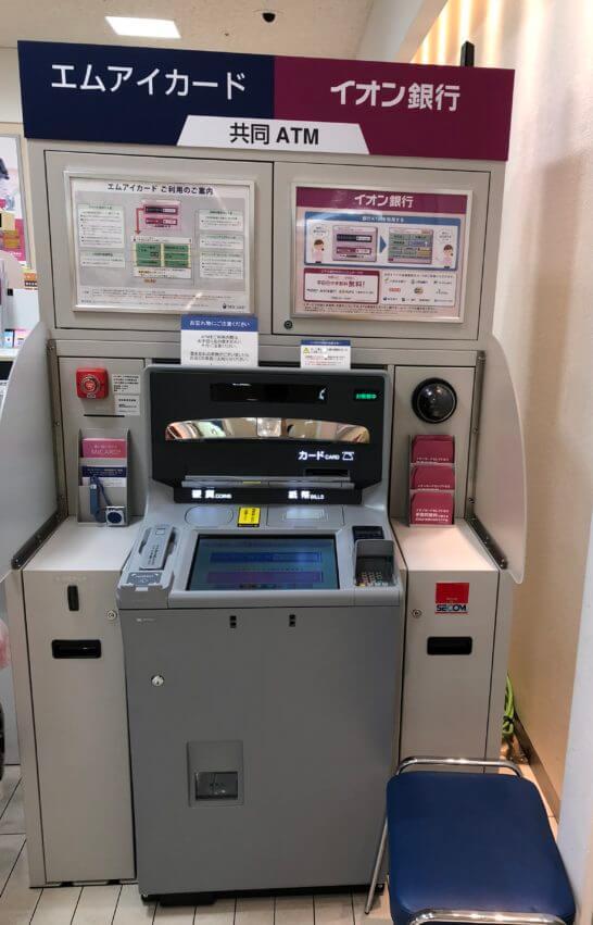 エムアイカードとイオン銀行の共同ATM